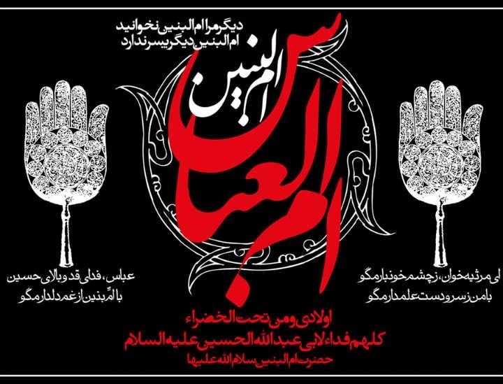 http://mohebine-zeynab.persiangig.com/000135.jpg